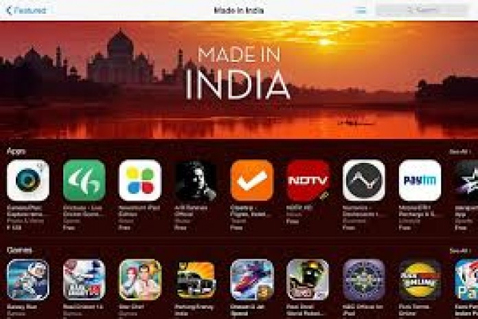 made in india elyment app