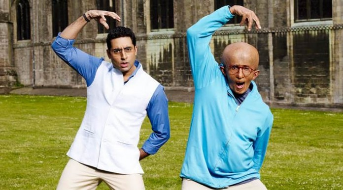 Indiawave Image Gallery