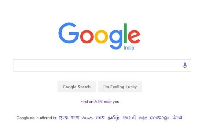 Google ने लॉन्च किया ATM खोजने का फीचर